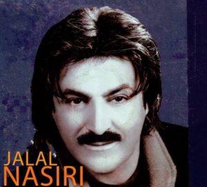 Jalal Nasiri Kermanshahi Va Biseton Warana 300x271 - دانلود آهنگ  دلم زندانی از جلال کرمانشاهی (عزیزم آشفته حالم له غمت)