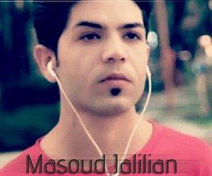 Pishvaz Masoud Jalilian 300x250 - دانلود آهنگ مسعود جلیلیان به نام زخم عشق