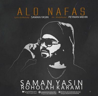Roholah Karami And Saman Yasin Alo Nafas 2 400x390 - دانلود آهنگ روح الله کرمی و سامان یاسین  الو نفس