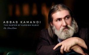 Abas Kamandi - دانلود آهنگ عباس کمندی به نام چم سیا و لیلی