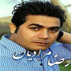 Reza moradian Me Masagi Akher Shovem - دانلود آهنگ رضا مرادیان به نام چاو گریان