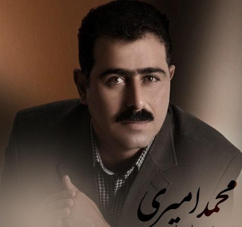Mohammad Amiri Parastar - دانلود آهنگ محمد امیری به نام شهر کرمانشان