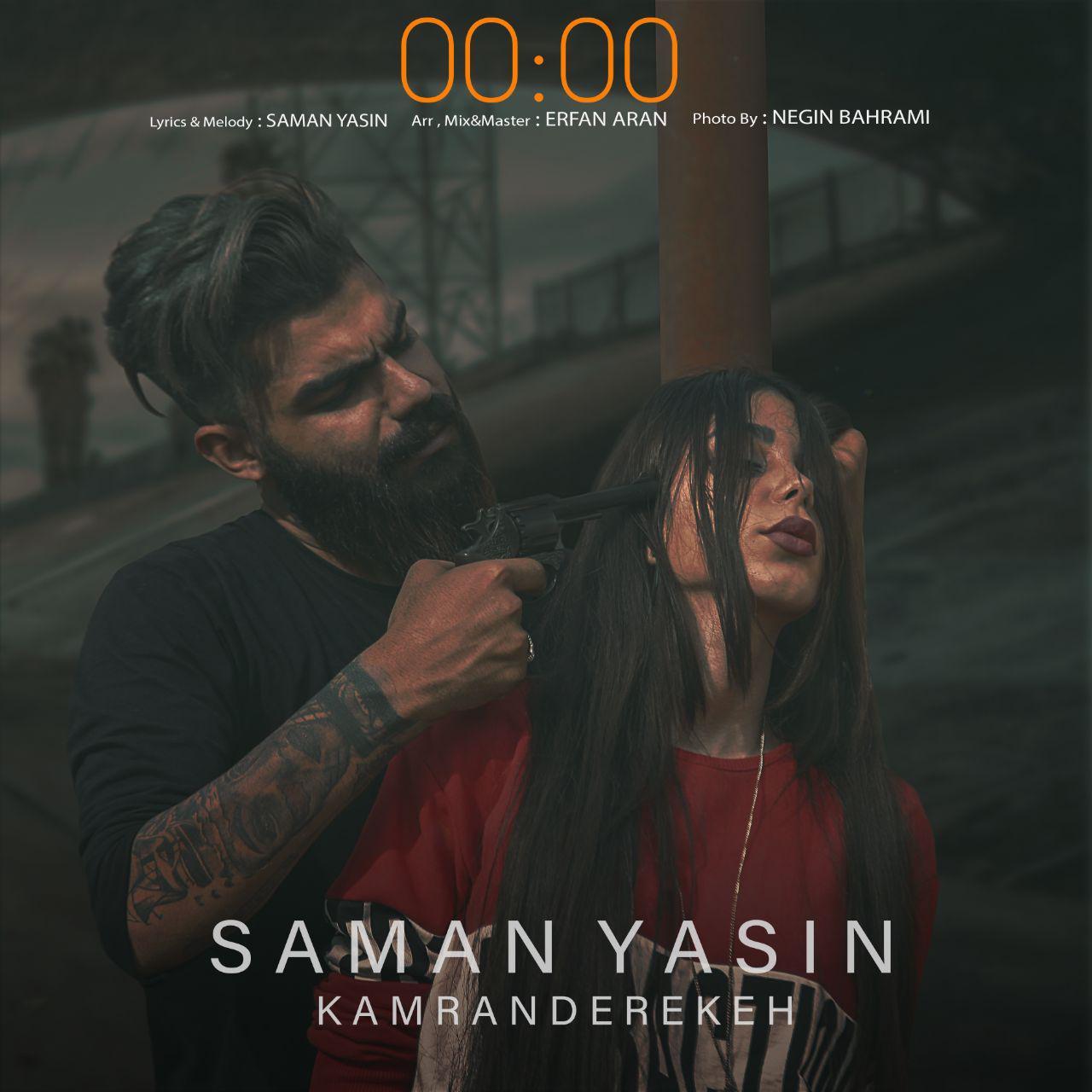 photo 2019 06 02 10 22 09 - دانلود آهنگ جدید سامان یاسین بنام 12 شب
