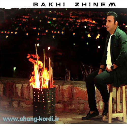 Azad Javaheri Bakhi Zhianam - دانلود آهنگ آزاد جواهری بنام باخی ژیانم