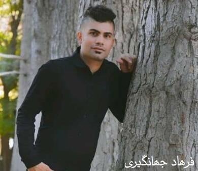farhad - دانلود آهنگ جدید فرهاد جهانگیری به نام دایه