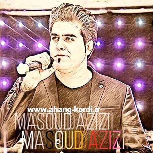 photo ۲۰۱۶ ۰۹ ۰۲ ۱۸ ۲۷ ۴۰ - دانلود آهنگ مسعود عزیزی به نام جشن کوردان