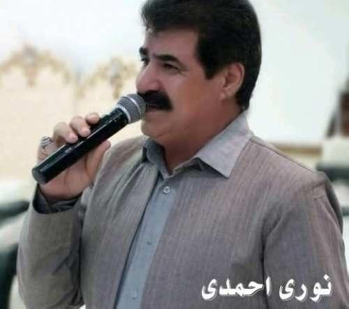 quote 1543949324159 500x443 1 - دانلود آهنگ شاد نوری احمدی به نام خرمای منه لی