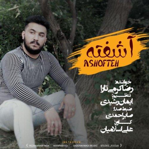 Reza Karami Tara Ashofteh - دانلود آهنگ رضا کرمی تارا به نام آشفته