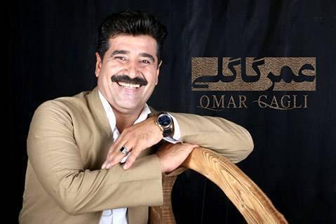 Omar Gagli Kawyal 1 1 - دانلود آهنگ جدید عمر گاگلی به نام عزیز