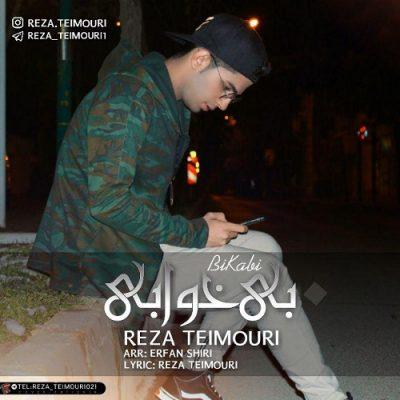 Reza Teimouri Bi Khabi 400x400 - دانلود آهنگ رضا تیموری به نام بی خوابی