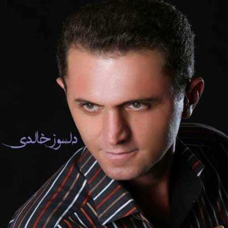 Delsoz Khaledi Dardo La gyanem www.ahang kordi.ir  - دانلود آهنگ دلسوز خالدی بنام دردو له گیانم
