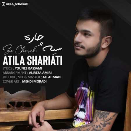 Atila Shariati Sia Charah www.ahang kordi.ir  - دانلود آهنگ آتیلا شریعتی  بنام سیه چاره