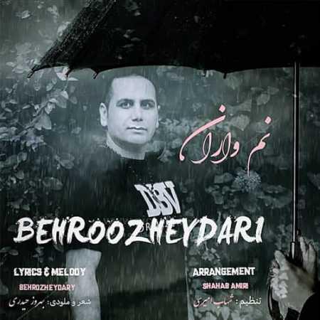 Behrooz Heydari Name Varan www.ahang kordi.ir  - دانلود آهنگ بهروز حیدری بنام نم واران