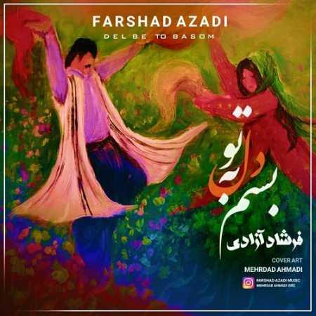 Farshad Azadi Del Be To Basom www.ahang kordi.ir  - دانلود آهنگ فرشاد آزادی بنام دل به تو بسم
