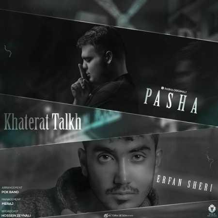Pasha Erfan Shiri Khaterate Talkh www.ahang kordi.ir  - دانلود آهنگ پاشا و عرفان شیری  بنام خاطرات تلخ