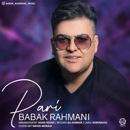 Rahmani Pari www.ahang kordi.ir  - دانلود آهنگ بابک رحمانی بنام  پری