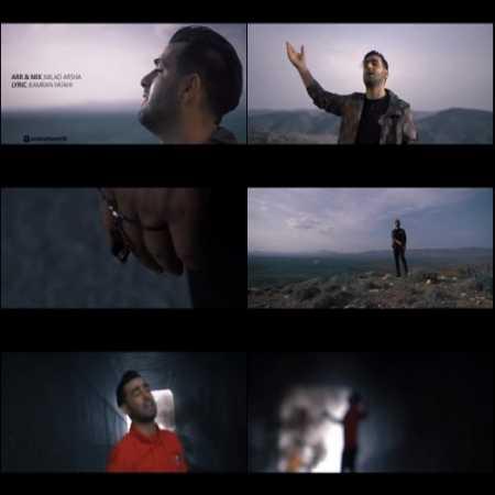 Omid Rahmati Hasrat www.ahang kordi.ir  - دانلود آهنگ امید رحمتی  بنام حسرت